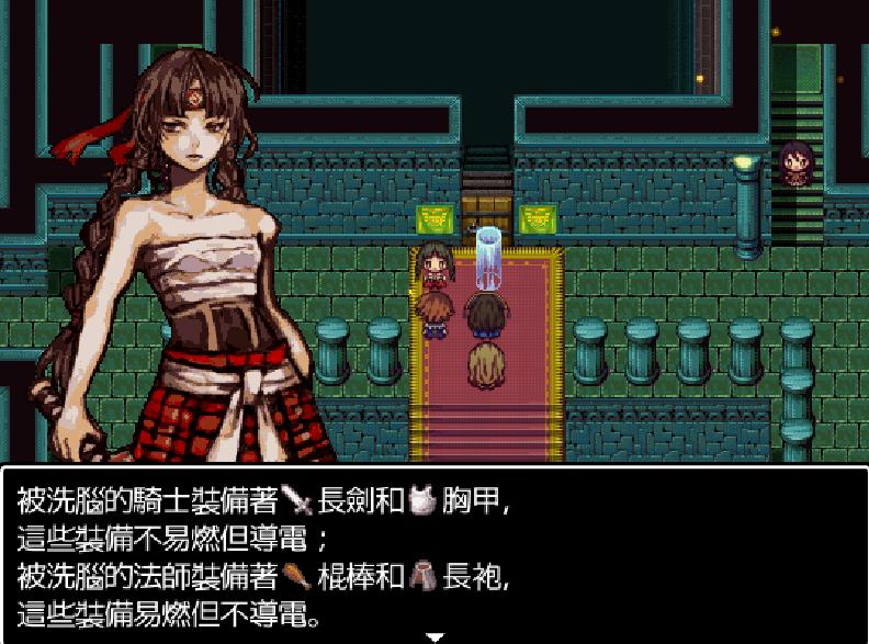 也有貼心的小教學來幫助玩家更熟悉戰鬥模式。
