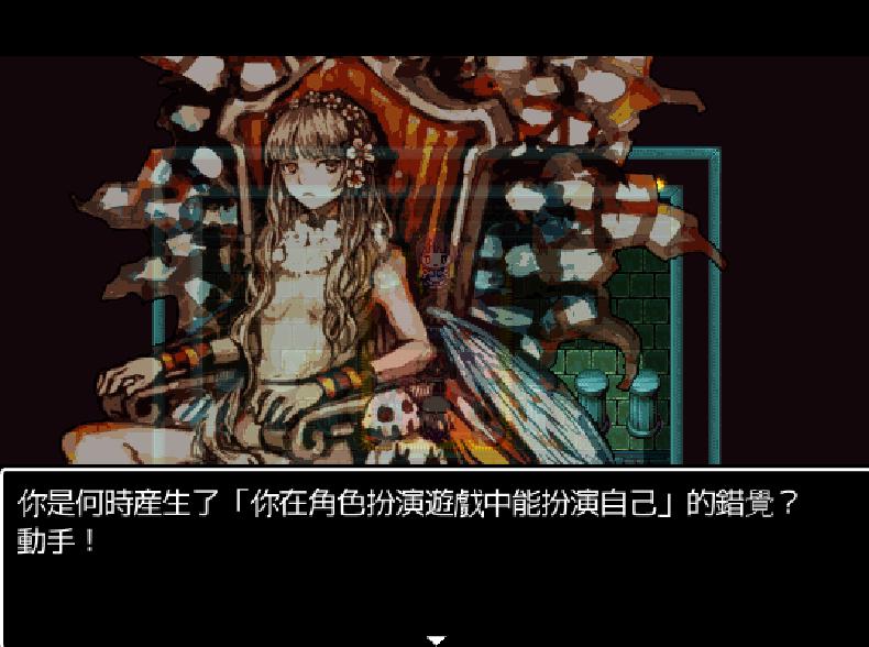 每次奈亞在跟主角說話時,我都覺得是在跟「玩家(操控者)」、而不是遊戲裡的主角。