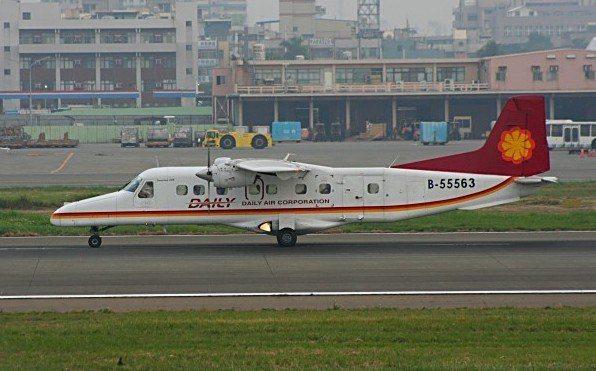 搭飛機。 圖/Wikimedia