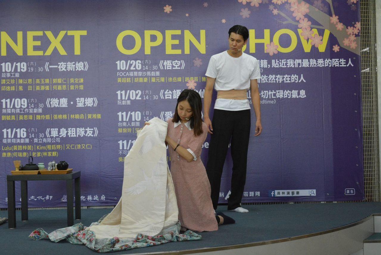 故事工廠的「一夜新娘」是以原著王瓊玲老師的小說文本改編的大時代異國戀情,演員有譚...