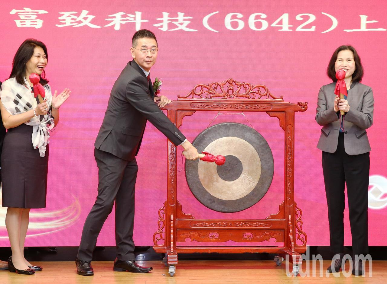 富致科技(6642)於23日掛牌上市,董事長陳繼聖(中)、櫃買中心總經理李愛玲(...