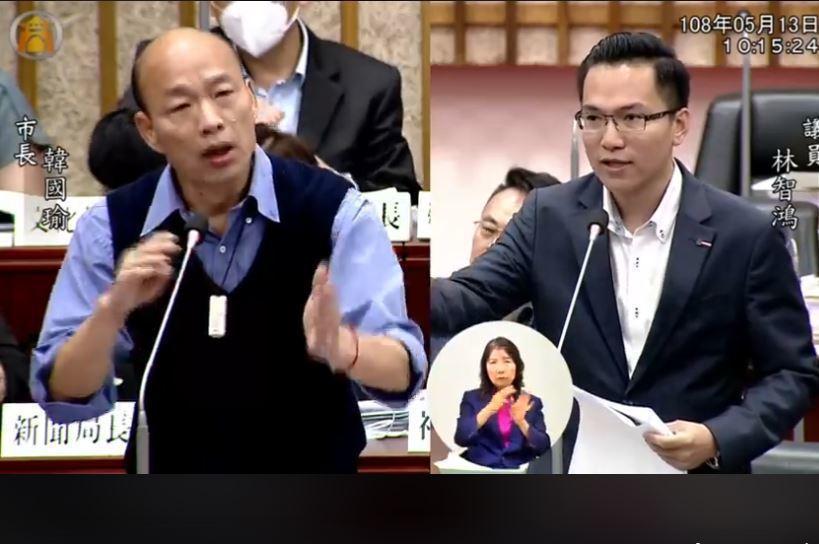 高雄市議員林智鴻上會期以百萬小學堂的形式質詢韓國瑜,引發熱烈討論。圖/取自臉書