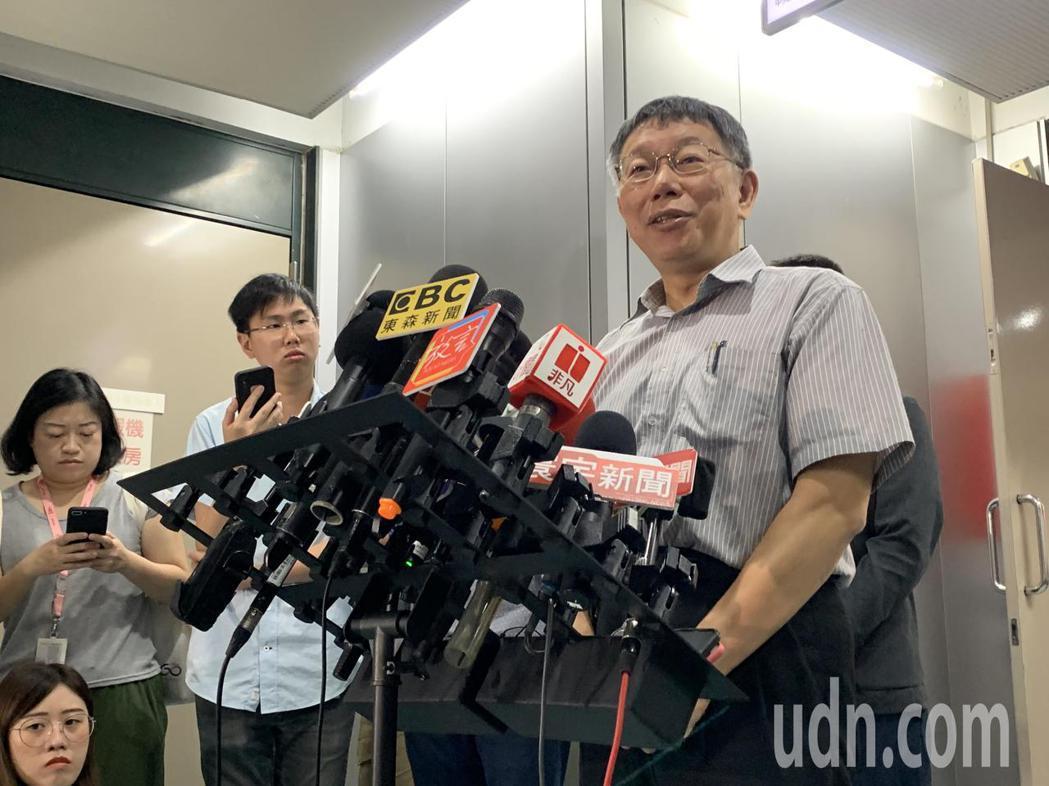 台北市長柯文哲表示,依法她(指陳菊)需要去嗎,很多東西是依法,到底需不需要備詢,...
