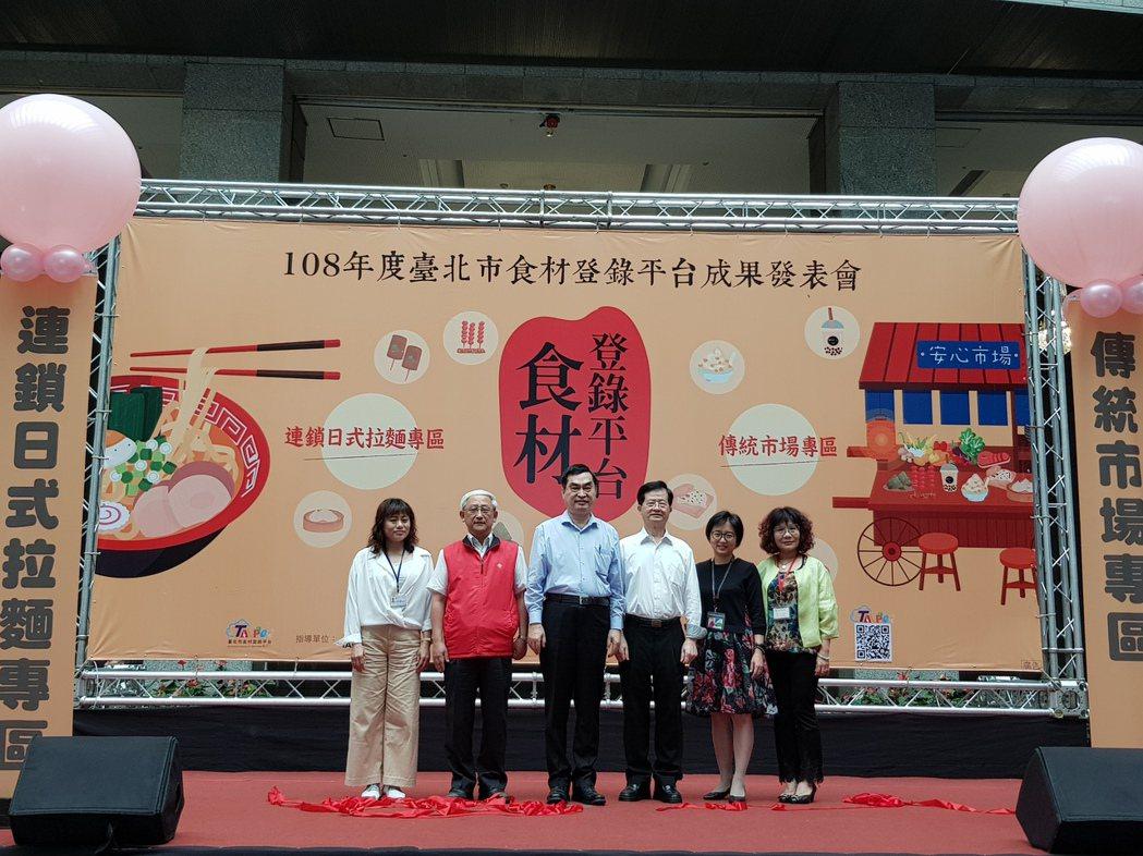 北市府今天公布「台北市食材登錄平台」新增連鎖日式拉麵專區、傳統市場專區。記者翁浩...