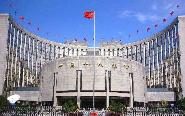 中國人民銀行。圖/騰訊財經