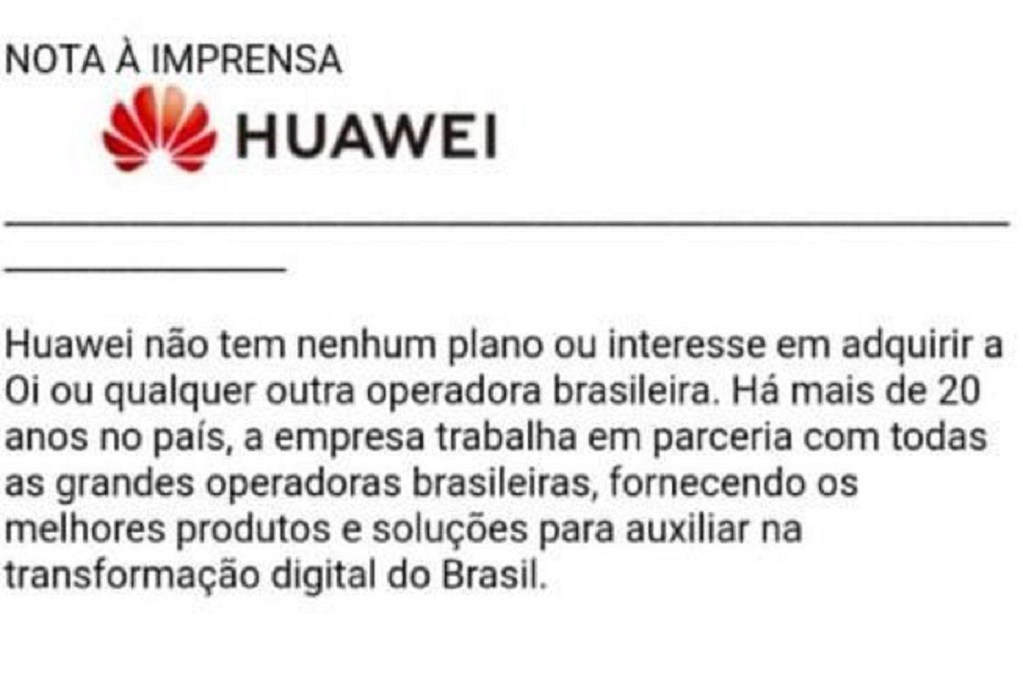 華為巴西官方聲明。圖/IT之家