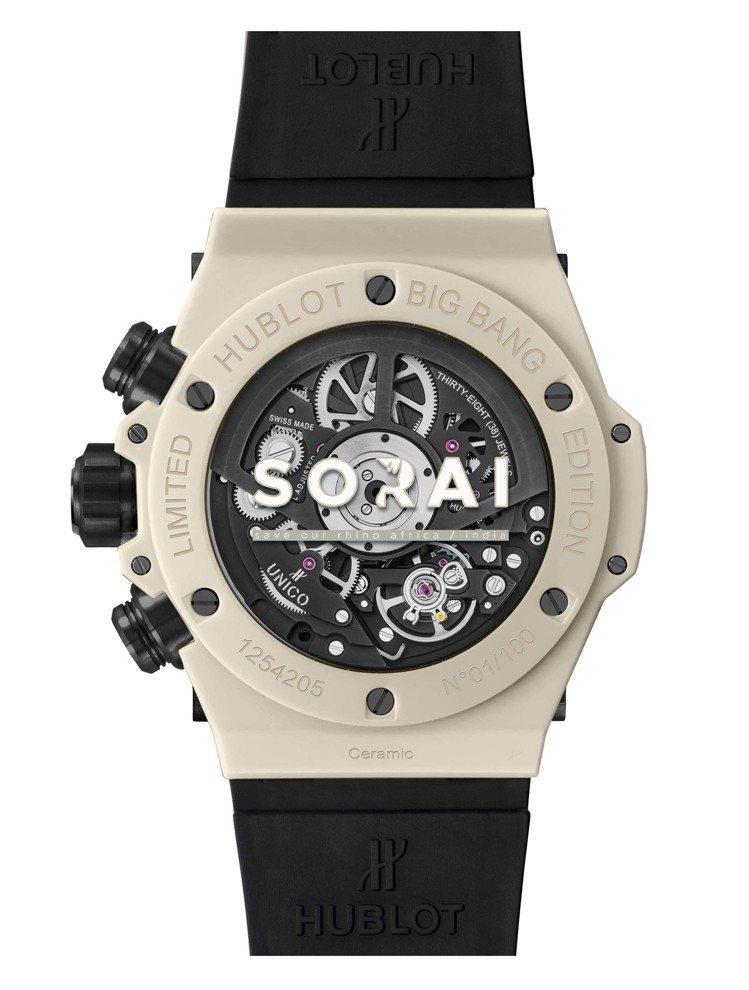 宇舶表Big Bang Unico SORAI限量計時碼表,底蓋上印有「SORA...