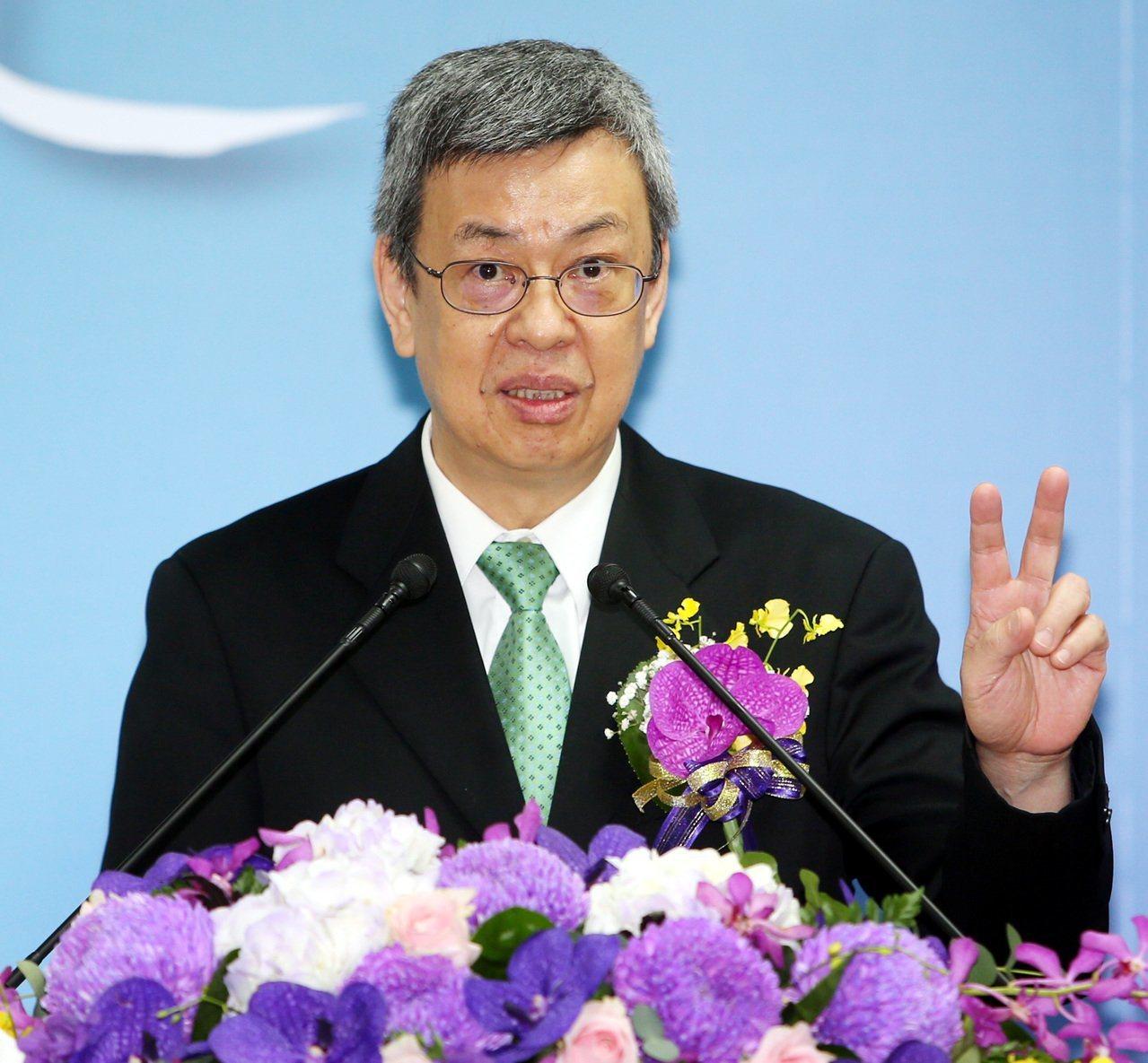 副總統陳建仁。 本報資料照片