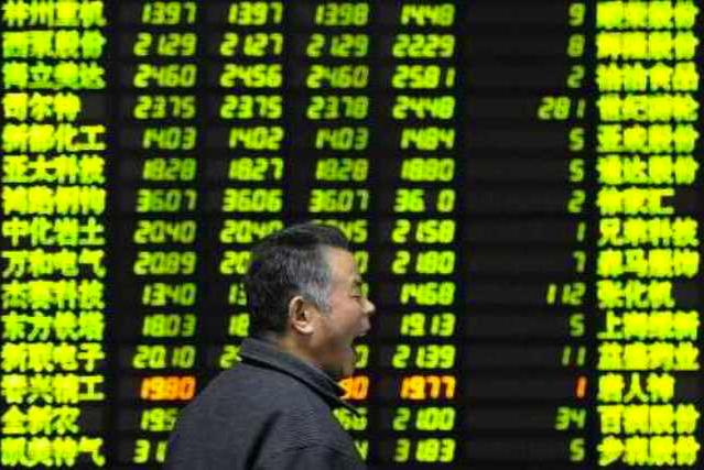 大陸A股半日收挫逾1%。(路透社資料照片)