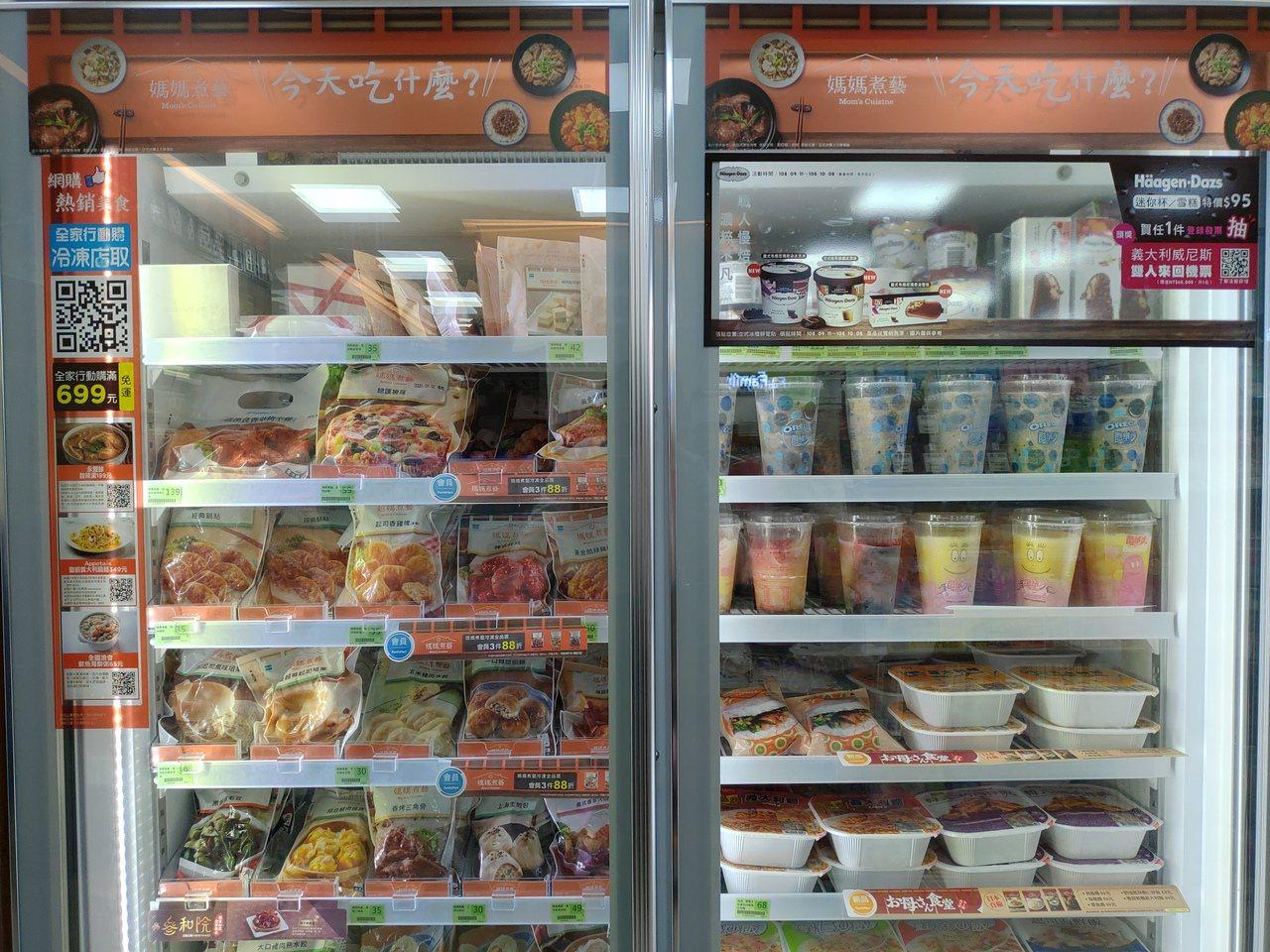 全家將持續觀察消費者需求開發冷凍商品,預計今年店舖中的媽媽煮藝冷凍商品將超過50...