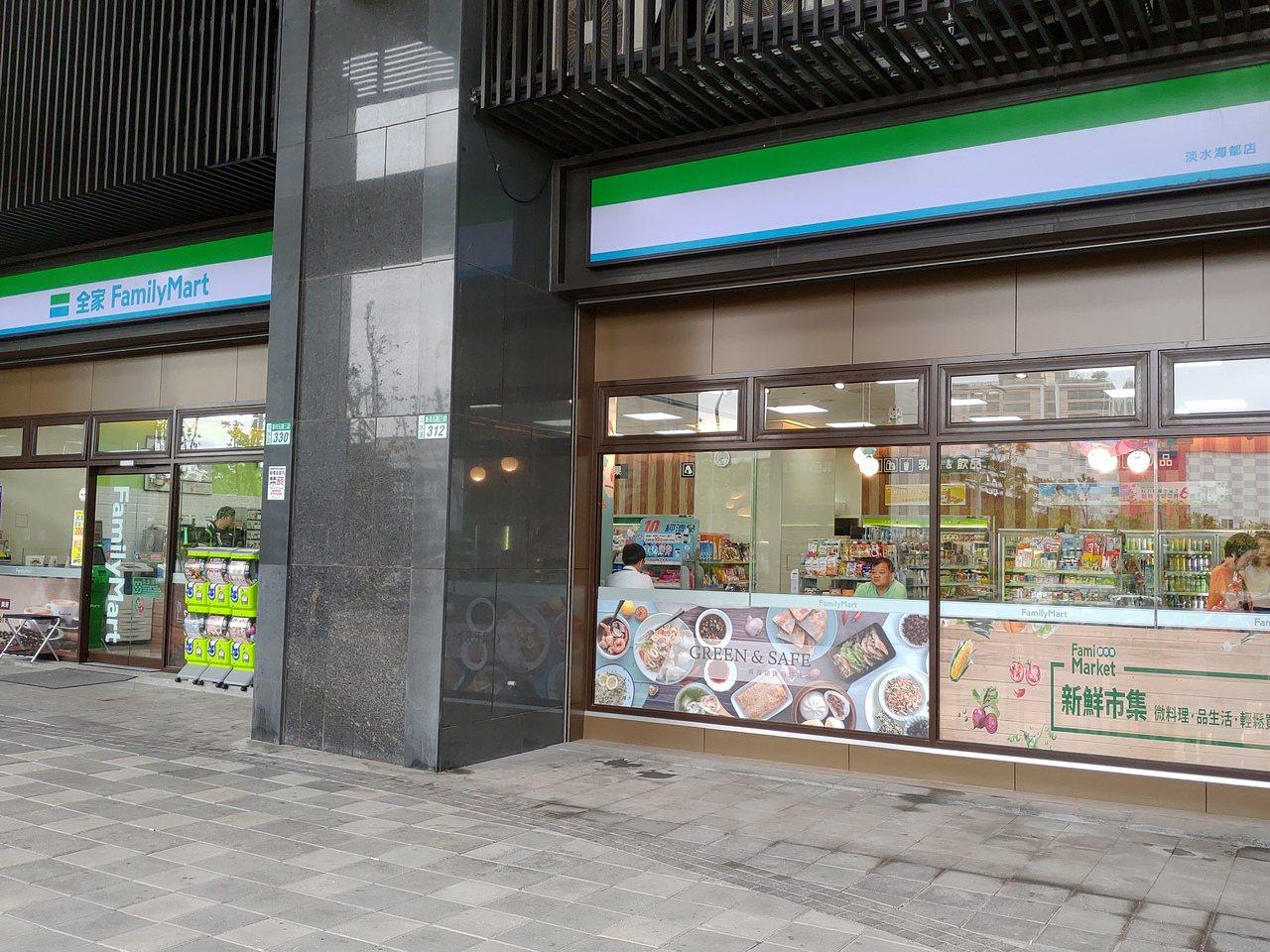 全家23日宣布推出淡水海都店、龜山新城店兩間冷凍機能型店舖,全力搶攻冷凍商機。全...