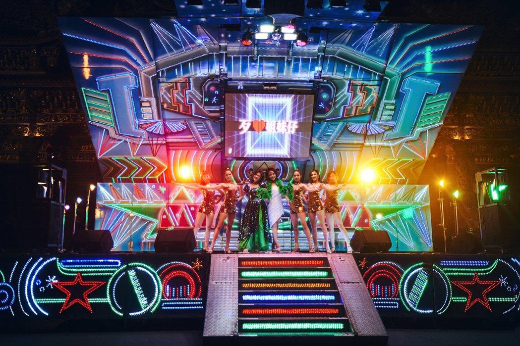 戴愛玲(左四)、黃妃(左三)在MV中登上電子花車歌舞團表演。圖/索尼提供