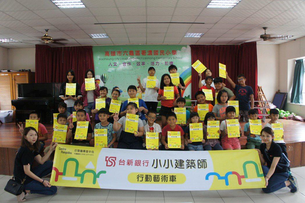 參與龐畢度行動藝術推廣的孩子們開心的與證書合影。(圖:照片是聯合數位文創提供)