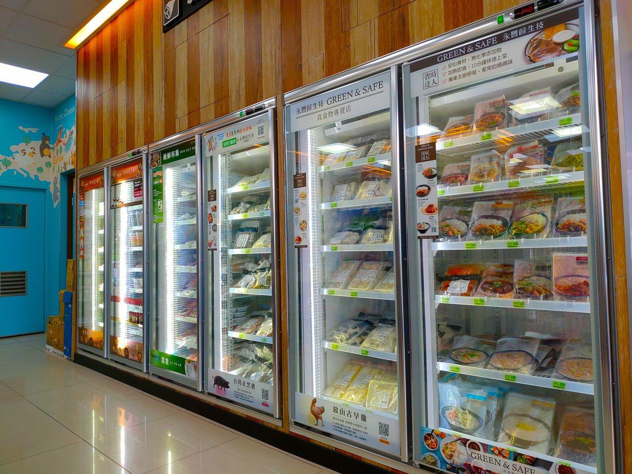 全家「淡水海都店」、「龜山新城店」為最新冷凍機能型店舖。 圖/全家提供