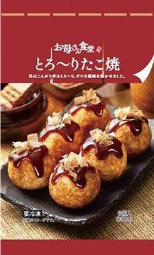 日本全家暢銷品項「章魚燒」引進台灣。圖/全家提供 圖/全家提供