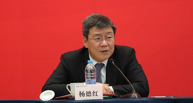 楊德紅卸任國泰君安董市長職位。圖/澎湃新聞