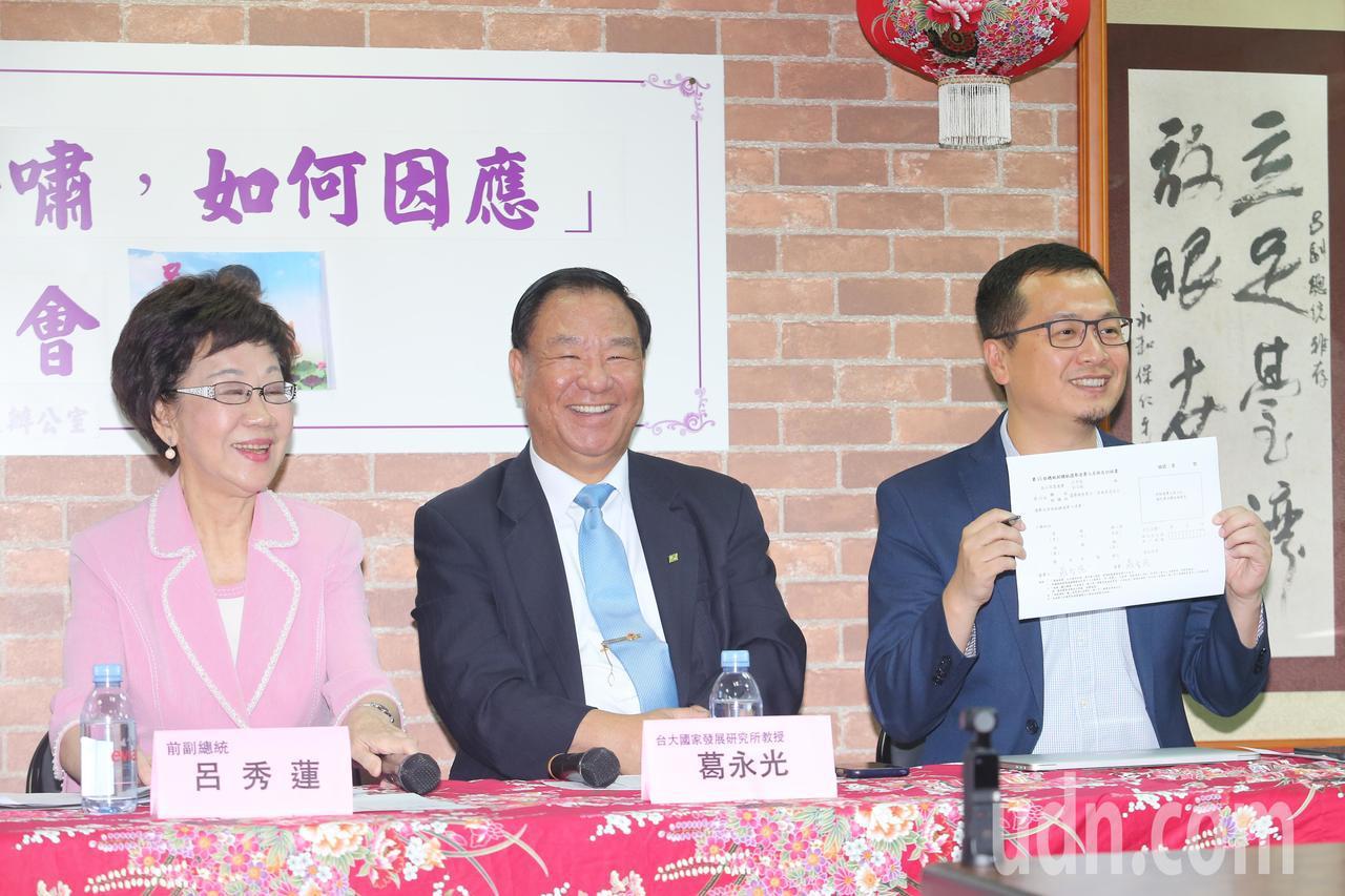 前副總統呂秀蓮(左)下午舉辦座談會,邀請藍綠學者葛永光(中)、羅智強(右)等人出...