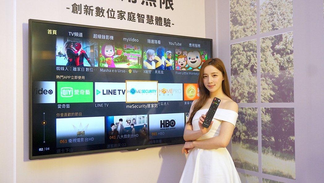 凱擘大寬頻推出A1開放平台,整合上百台有線電視頻道及豐富多元的OTT影音內容。記...