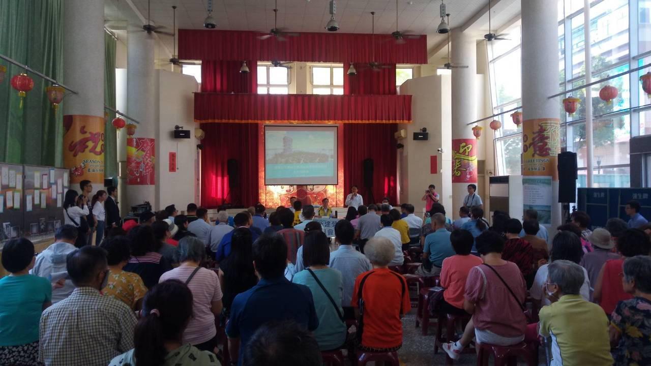 台南市平實轉運站今天舉辦招商地方說明會。圖/交通局提供