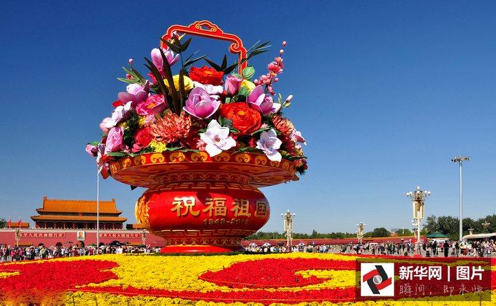 大陸十一國慶來臨,天安門廣場前花團錦簇充滿節日氣氛。圖/視覺中國提供