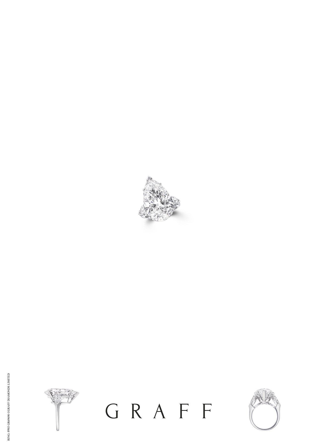 格拉夫15.07克拉梨形鑽石戒指。圖/格拉夫提供