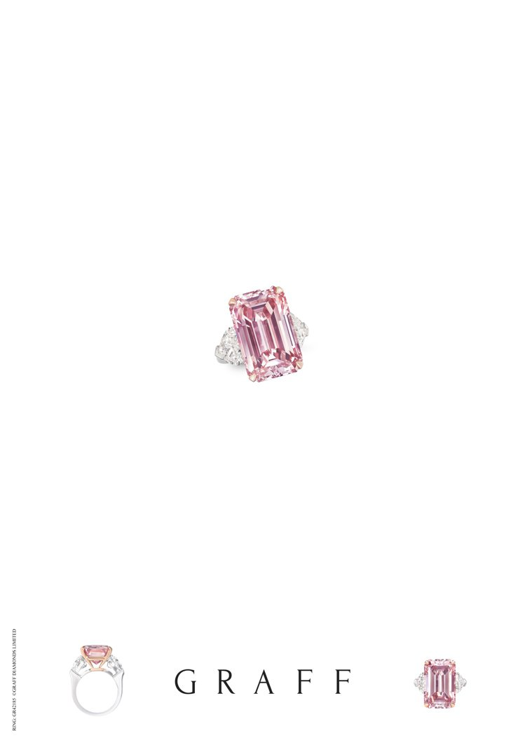 格拉夫16.88克拉祖母綠形切割濃彩粉紅鑽戒指。圖/格拉夫提供