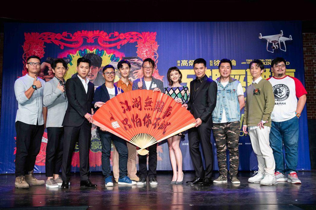 「江湖無難事」10月9日上映。圖/華映提供