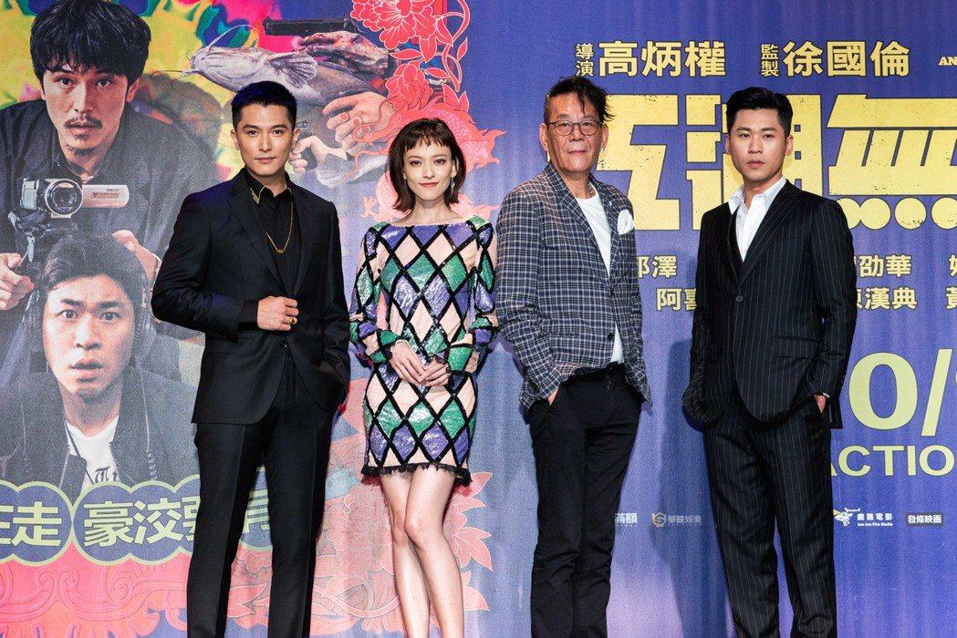 左起邱澤、姚以緹、龍劭華、黃迪揚出席記者會。圖/華映提供