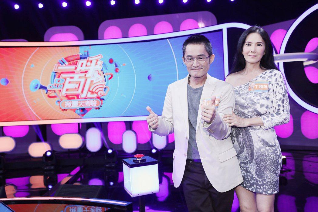 江國賓(左)和丁國琳上公視「一呼百應」。圖/公視提供