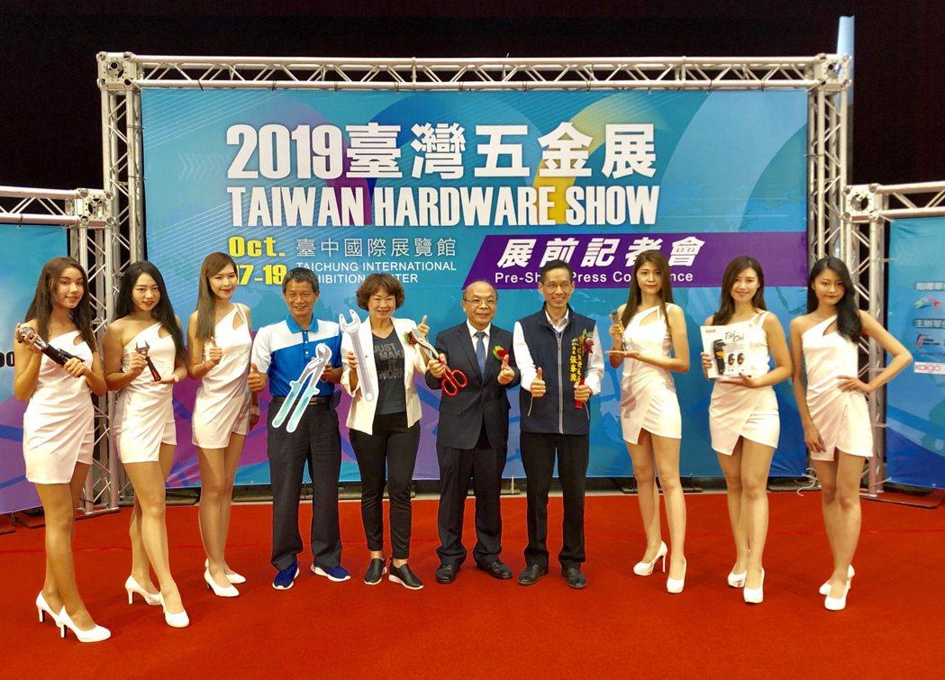 「台灣五金展」將於10月17日至19日在台中國際展覽館盛大登場,這項展會移師台中...