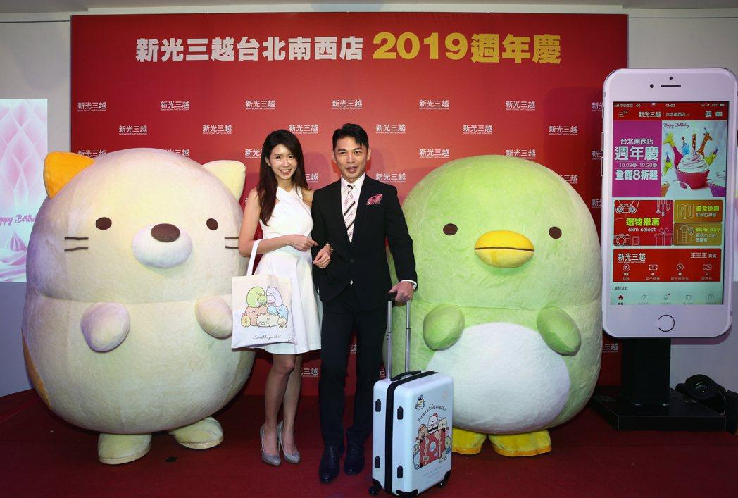 2019新光三越周年慶推出「角落小夥伴」聯名贈品,全台有超過35款限量贈品,還有...