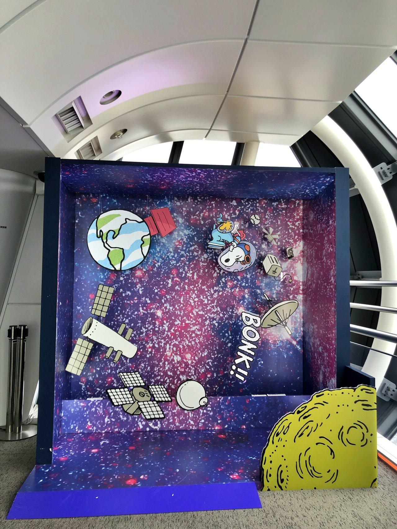 太空人史努比展覽有7個主題提供遊客拍照。記者魏妤庭/攝影
