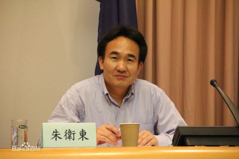 中國社科院台研所副所長朱衛東。圖/取自百度百科