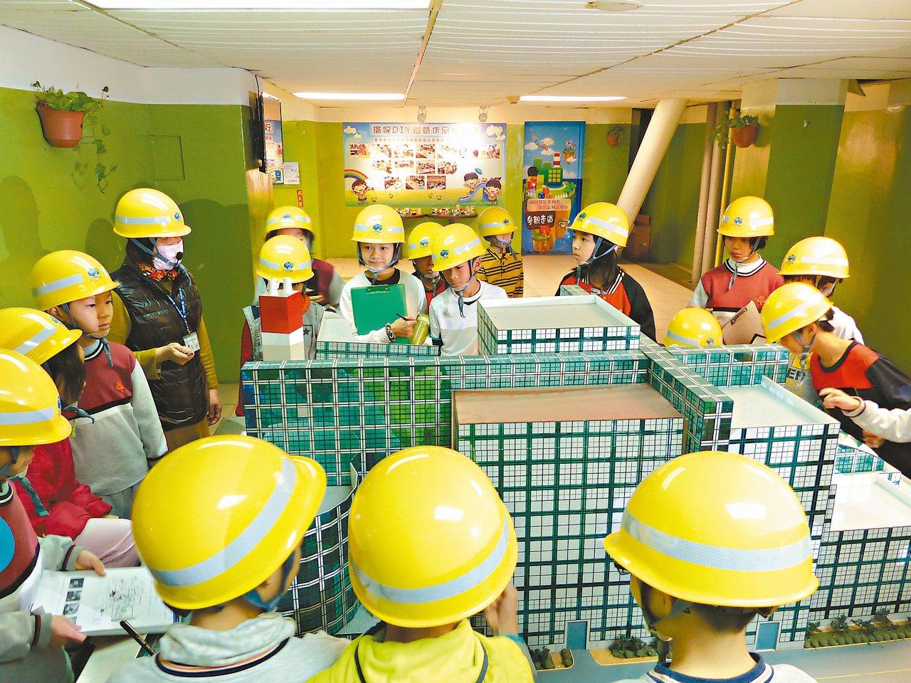 新竹市有4處通過環保署認證的環境教育設施場,圖為小學生參訪新竹市濱海低碳環境教育...