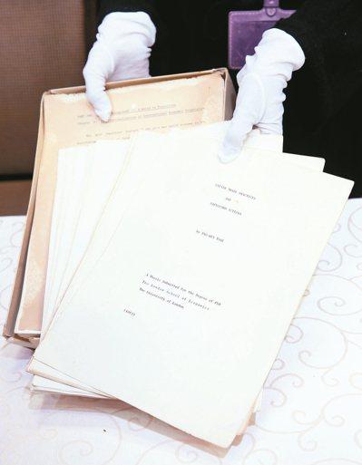 押箱寶 蔡總統在倫敦政經學院的博士論文爭議延燒,總統府昨天公布論文正本(原件)釋...