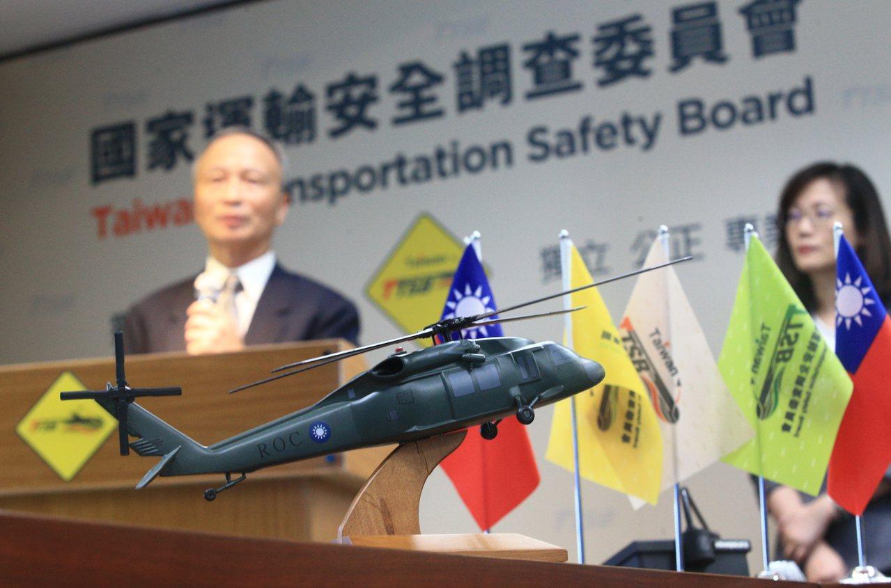 蘭嶼黑鷹墜機致二死四失蹤完整報告今天出爐,運安會指與空勤訓練不足有關。記者陳正興...