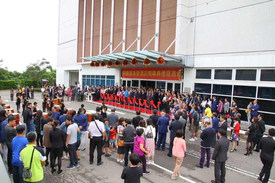眾多人參加桃園喜來登酒店開幕好熱鬧 劉立諭/攝影