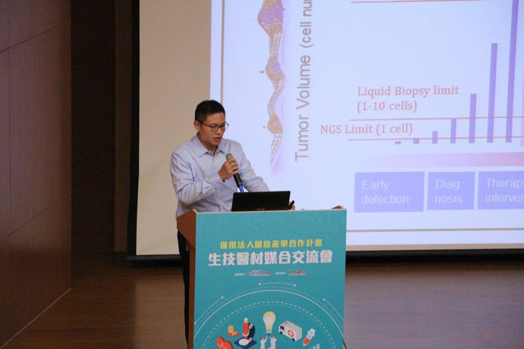 清華大學曾繁根教授團隊的自動化癌細胞篩檢暨影像分析系統介紹。 科技部/提供