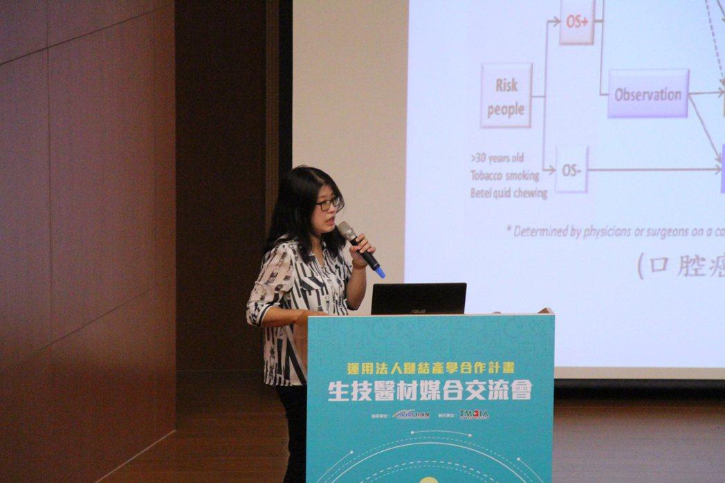 長庚大學余兆松教授團隊的唾液式口腔癌免疫生物標示技術介紹。 科技部/提供