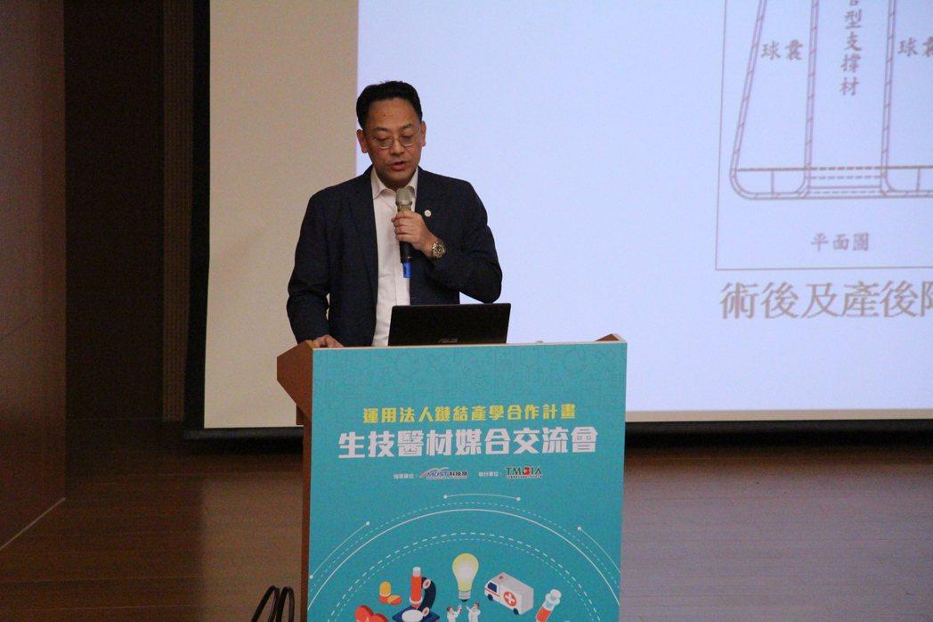 高雄醫學大學龍震宇教授的子脫垂微創醫材商品化介紹。 科技部/提供