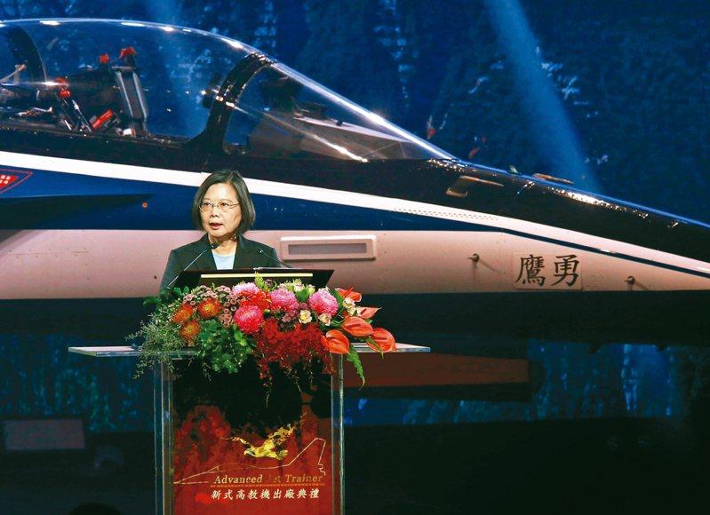 空軍新式高教機以「勇鷹」為命名,蔡英文總統上午前往漢翔公司沙鹿廠區主持出廠典禮。 記者黃義書/攝影