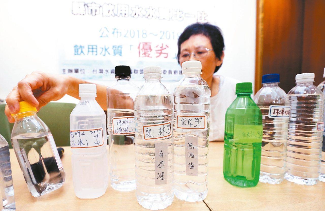 台灣水資源保育聯盟公布各縣市自來水質評比。 記者曾學仁/攝影