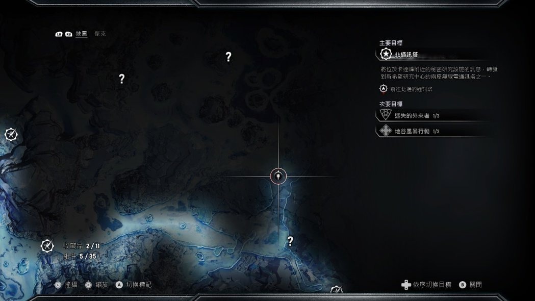 玩家可在半開放地圖上探索