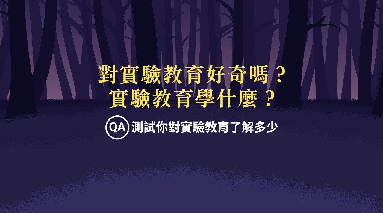 圖/聯合新聞網