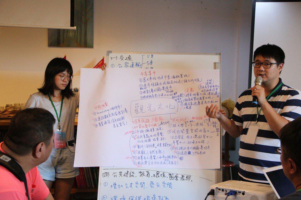 桌長代表分享各桌成員討論的成果。 圖/蘇澳KPI提供