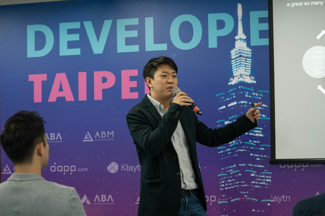 Klaytn的BD Manager Yoshi Shin介紹了Klaytn的Ba...