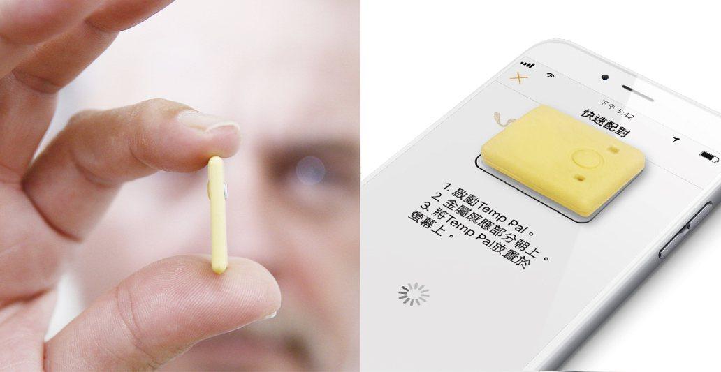 Temp Pal是全世界最小的智慧體溫貼片。 愛微科/提供