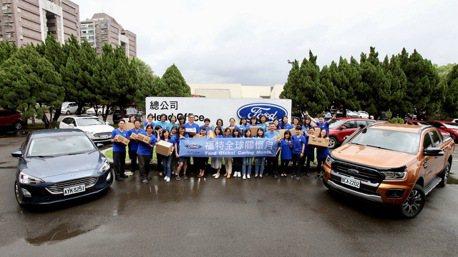 響應「Ford全球關懷月」 福特六和投入道安推廣與食物銀行志工計劃