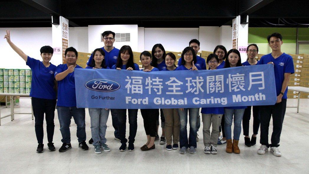 「Ford全球關懷月」透過近百位熱血志工的陸續協助,募集糧食箱物資、以車隊運送物...