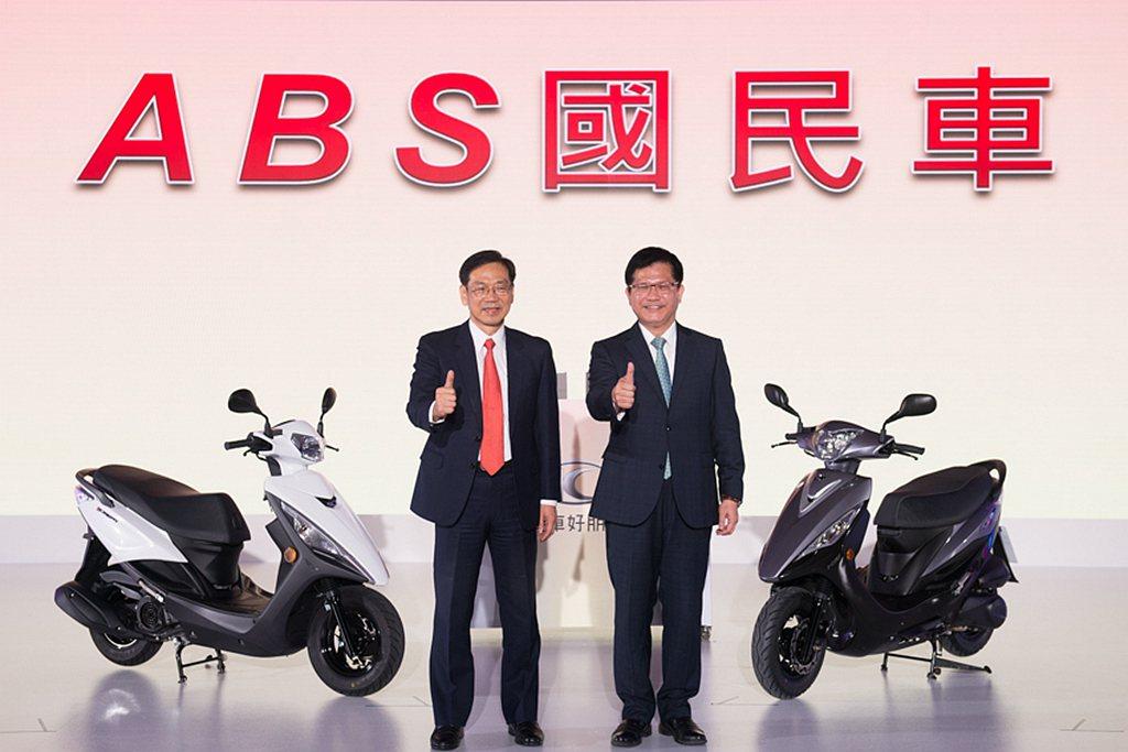 現在選購搭載ABS(防鎖定煞車系統)或CBS(連動式煞車系統)的新機車,即能享有...